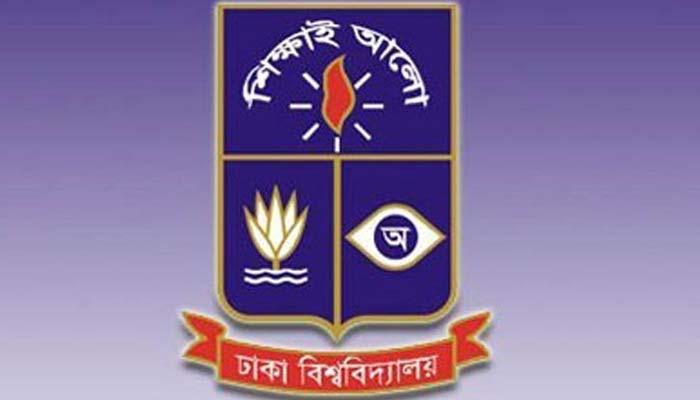 DU to take 'Gha' unit entry test afresh