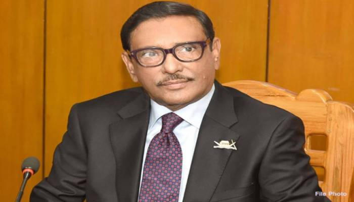 Govt will consider if Khaleda appeals for parole: Quader